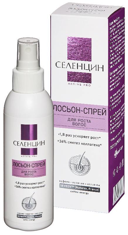 Селенцин лосьон-спрей стимулирующий для роста волос 150мл, фото №1
