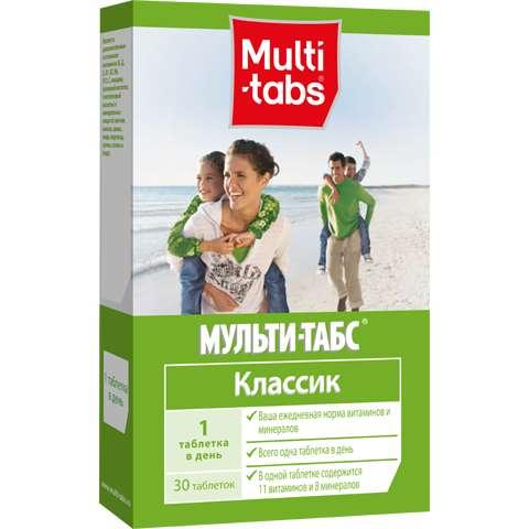 Мульти-табс классик таблетки 30 шт., фото №1