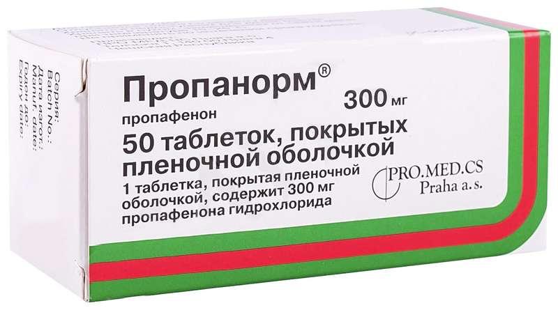 ПРОПАНОРМ таблетки 300 мг 5 шт.