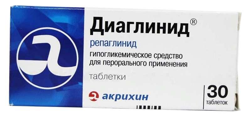 ДИАГЛИНИД таблетки 0.5 мг 30 шт.