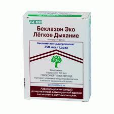 Беклазон эко 250мкг/доза 200доз аэрозоль для ингаляций дозированный, фото №1