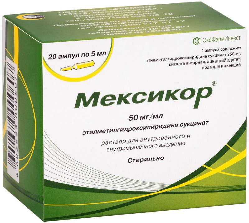 МЕКСИКОР 50мг/мл 5мл 20 шт. раствор для внутривенного и внутримышечного введения