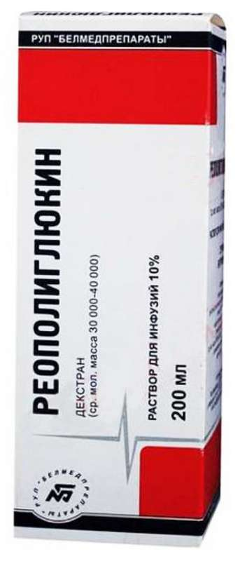 Реополиглюкин 10% 200мл 40 шт. раствор для инфузий, фото №1