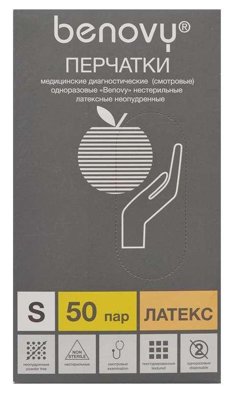 Бенови перчатки смотровые латексные нестерильные неопудренные размер s 50 шт., фото №1