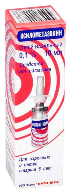 Ксилометазолин 0,1% 10мл спрей назальный, фото №1