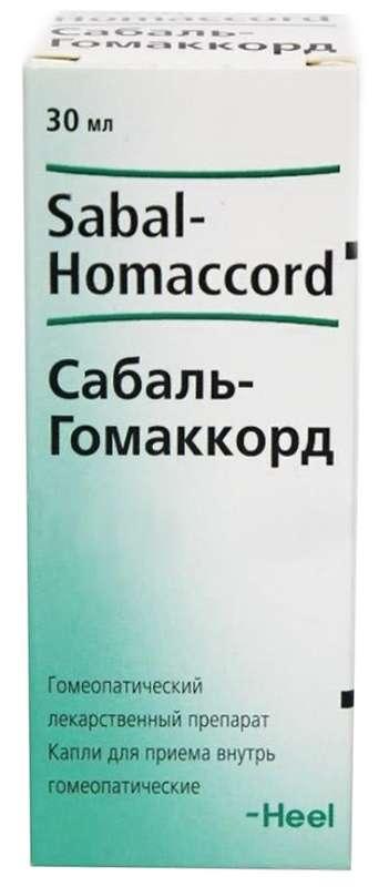 Сабаль-гомаккорд 30мл капли для приема внутрь гомеопатические biologische heilmittel heel gmbh, фото №1