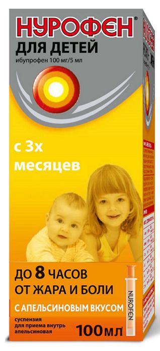 Нурофен для детей 100мг/5мл 100мл суспензия для приема внутрь (апельсиновая), фото №1
