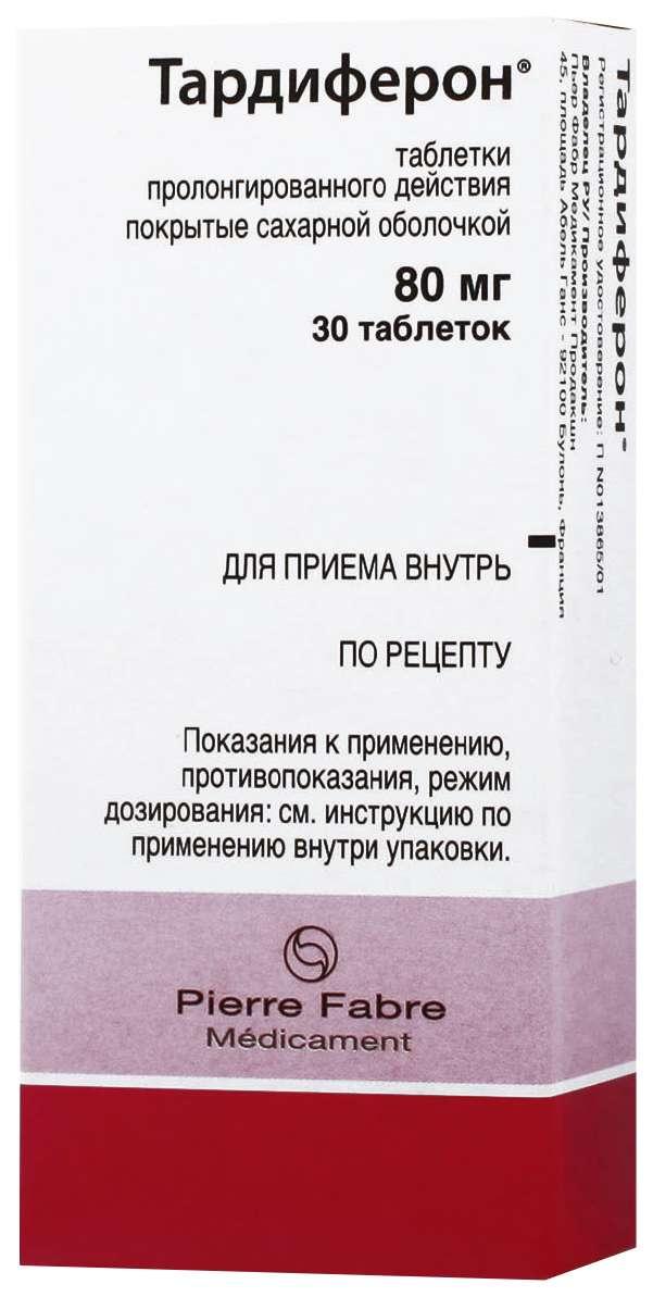ТАРДИФЕРОН таблетки 80 мг 30 шт.