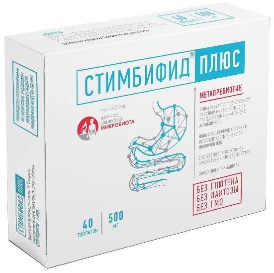 СТИМБИФИД ПЛЮС таблетки 4 шт.