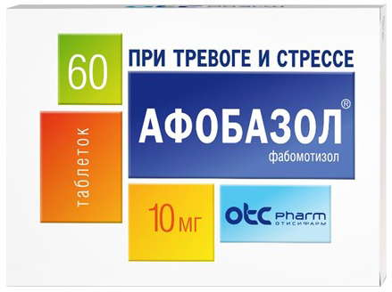 Афобазол 10мг 60 шт. таблетки, фото №1