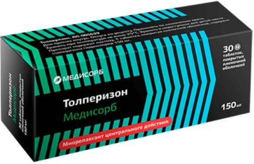 ТОЛПЕРИЗОН МЕДИСОРБ 150мг 30 шт. таблетки покрытые пленочной оболочкой