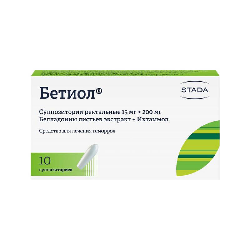 БЕТИОЛ 10 шт. суппозитории ректальные