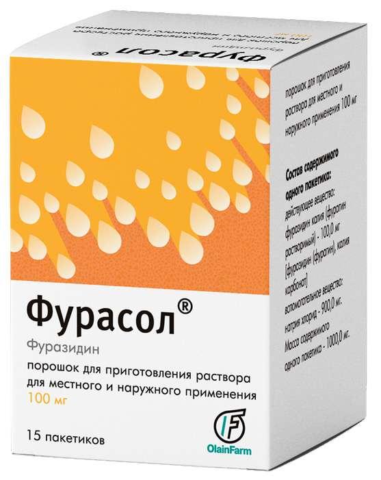 ФУРАСОЛ 0,1г 1г 15 шт. порошок для приготовления раствора