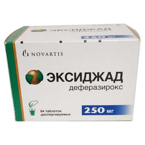 ЭКСИДЖАД таблетки диспергируемые 250 мг 84 шт.