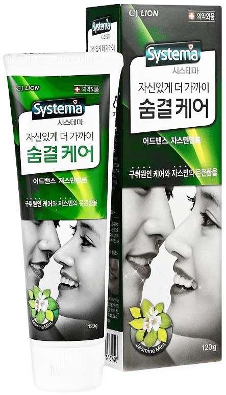 Лион дентор система зубная паста освежающая для ухода за дыханием жасмин/мята 120г, фото №1