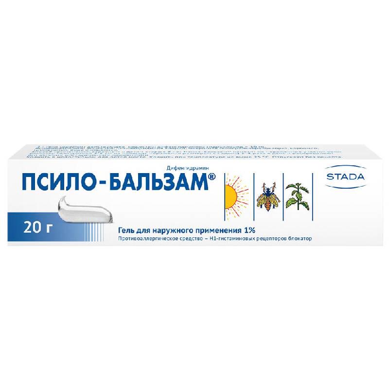 ПСИЛО-БАЛЬЗАМ 1% 20г гель для наружного применения