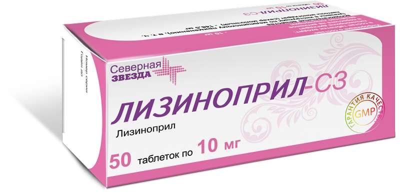 ЛИЗИНОПРИЛ-СЗ таблетки 10 мг 50 шт.