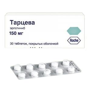 Тарцева 150мг 30 шт. таблетки покрытые пленочной оболочкой, фото №1