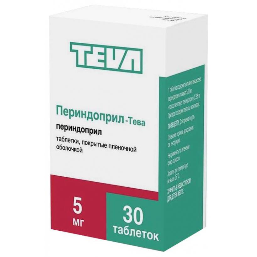 ПЕРИНДОПРИЛ-ТЕВА таблетки 5 мг 30 шт.