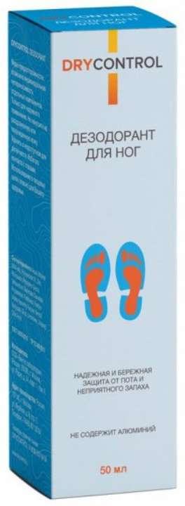 Драй контрол дезодорант для ног 50мл, фото №1