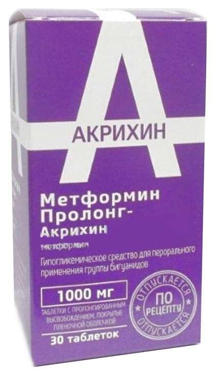 Метформин пролонг-акрихин 1000мг 30 шт. таблетки с пролонгированным высвобождением покрытые пленочной оболочкой, фото №1