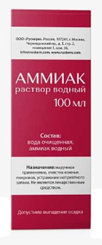 Аммиак раствор 10% 100мл, фото №1