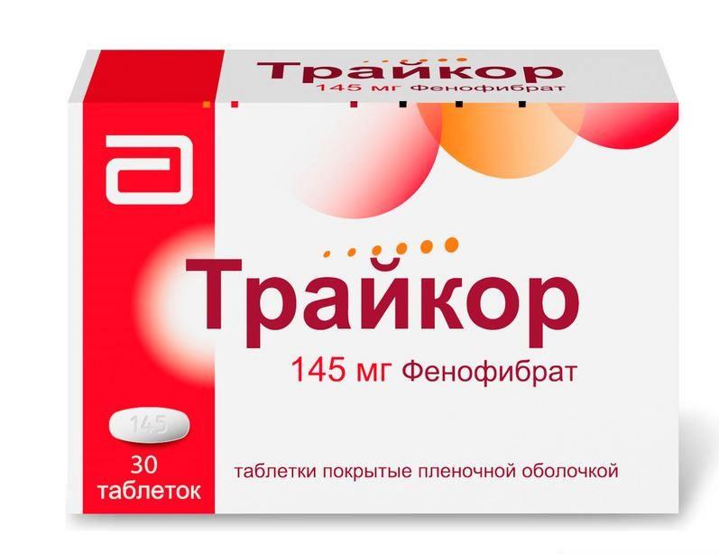 ТРАЙКОР таблетки 145 мг 30 шт.