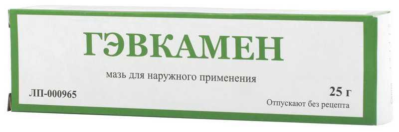 ГЭВКАМЕН 25г мазь для наружного применения туба