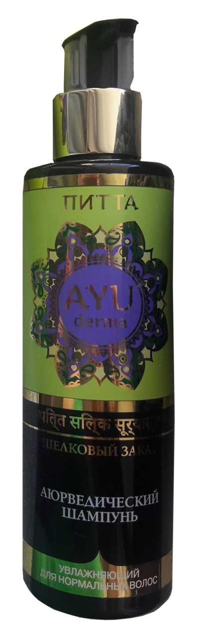 Аюдерма питта шампунь для нормальных волос увлажняющий аюрведический шелковый закат 200мл, фото №1