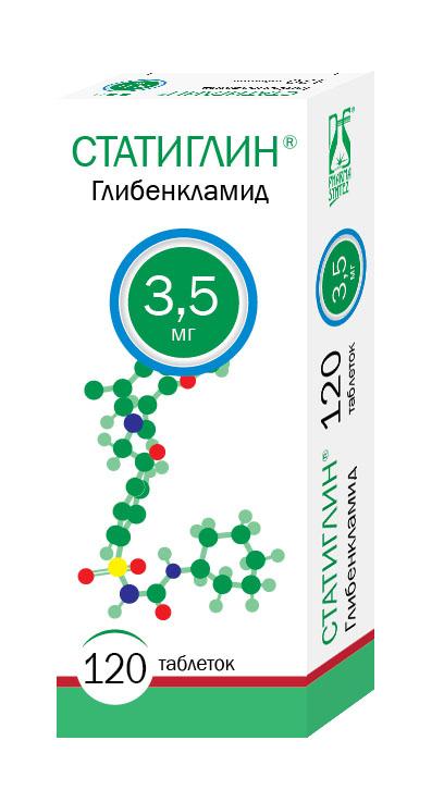 Статиглин 3,5мг 120 шт. таблетки фармасинтез-тюмень ооо, фото №1