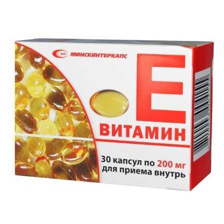 Альфа-токоферола ацетат (витамин е) 200мг 30 шт. капсулы, фото №1
