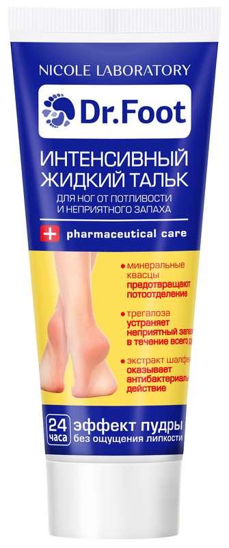 Доктор фут тальк жидкий для ног от потливости/неприятного запаха 75мл, фото №1