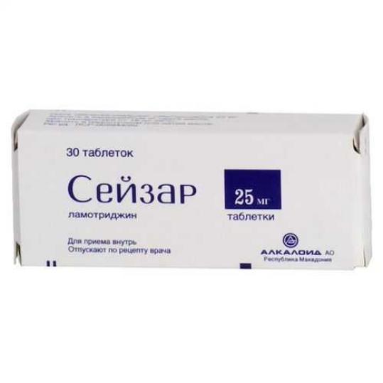Сейзар 25мг 30 шт. таблетки, фото №1
