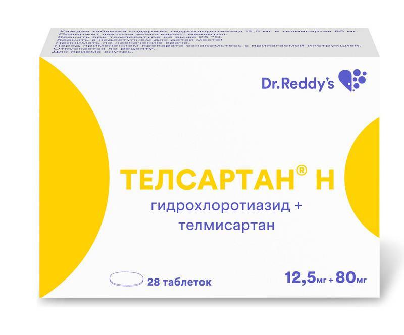ТЕЛСАРТАН Н таблетки 28 шт.
