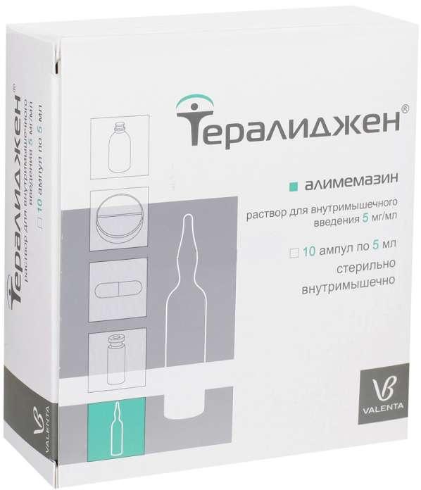 ТЕРАЛИДЖЕН 5мг/мл 5мл 10 шт. раствор для внутримышечного введения
