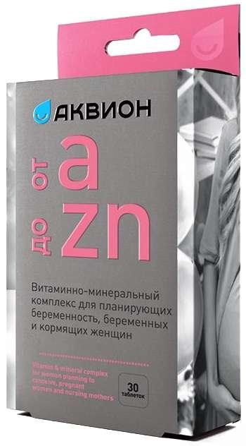 Аквион таблетки витаминно-минеральный комплекс для беременных от а до цинка 30 шт., фото №1