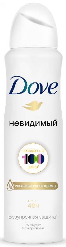 Дав дезодорант-аэрозоль невидимый 150мл, фото №1