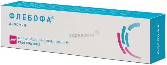 ФЛЕБОФА крем-гель 50мл