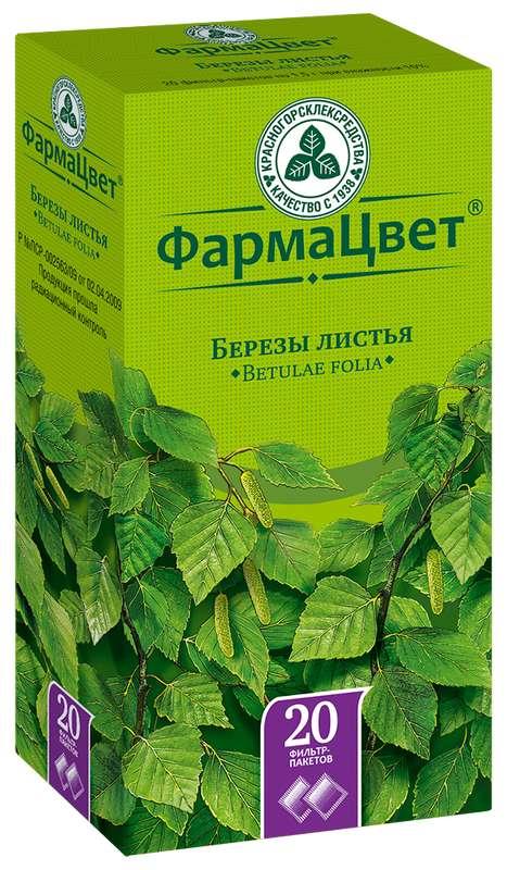 Береза листья 1,5г 20 шт. фильтр-пакет, фото №1