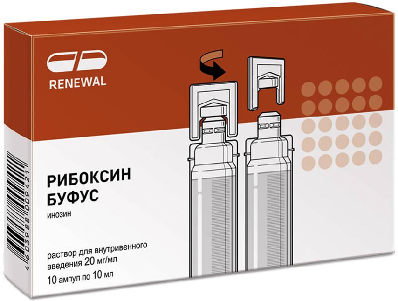 РИБОКСИН БУФУС раствор для инъекций 2 % 10 шт.