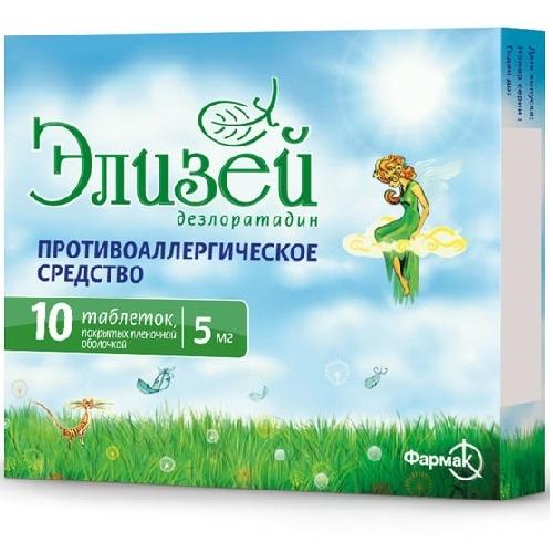 ЭЛИЗЕЙ таблетки 5 мг 10 шт.