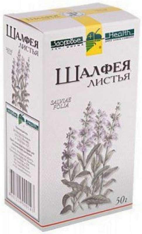Шалфей листья 50г здоровье, фото №1