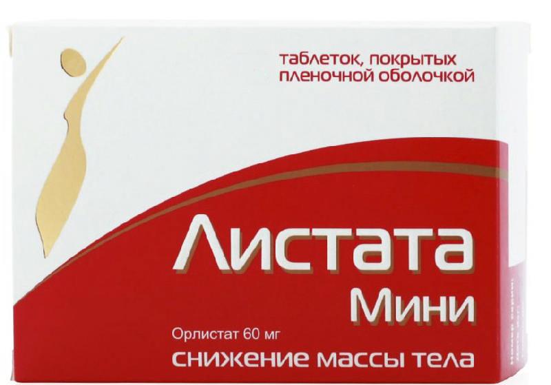 ЛИСТАТА МИНИ 60мг 80 шт. таблетки покрытые пленочной оболочкой
