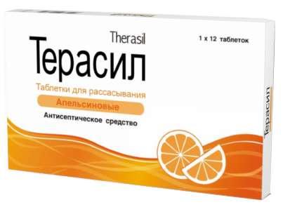 Терасил 12 шт. таблетки для рассасывания апельсин плетхико фармасьютикалз лтд, фото №1