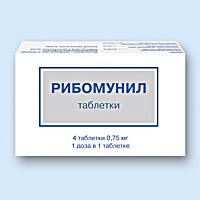 Рибомунил 0,75мг 4 шт. таблетки, фото №1