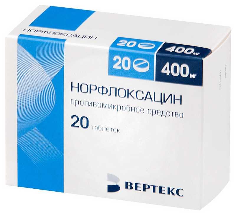 НОРФЛОКСАЦИН таблетки 400 мг 20 шт.