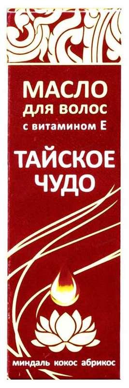 Тайское чудо масло для волос 100мл, фото №1