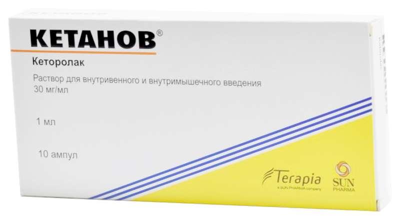 КЕТАНОВ 30 мг/мл 10 шт.