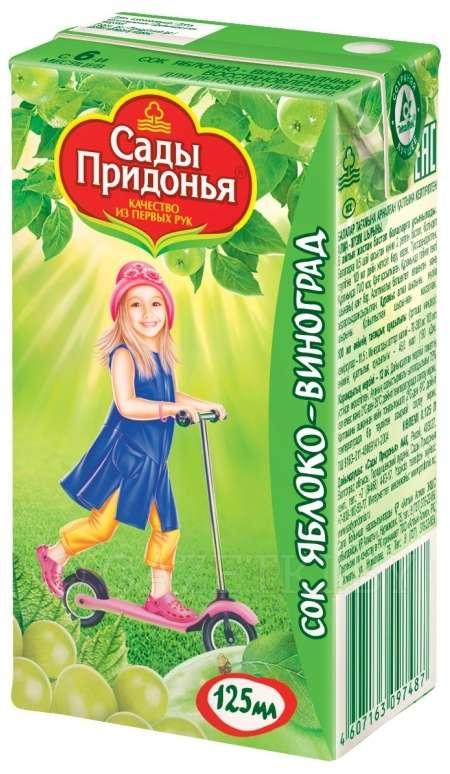 Сады придонья сок яблоко/виноград 125мл, фото №1