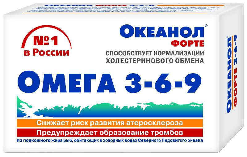 ОКЕАНОЛ ФОРТЕ 3-6-9 капсулы 30 шт.